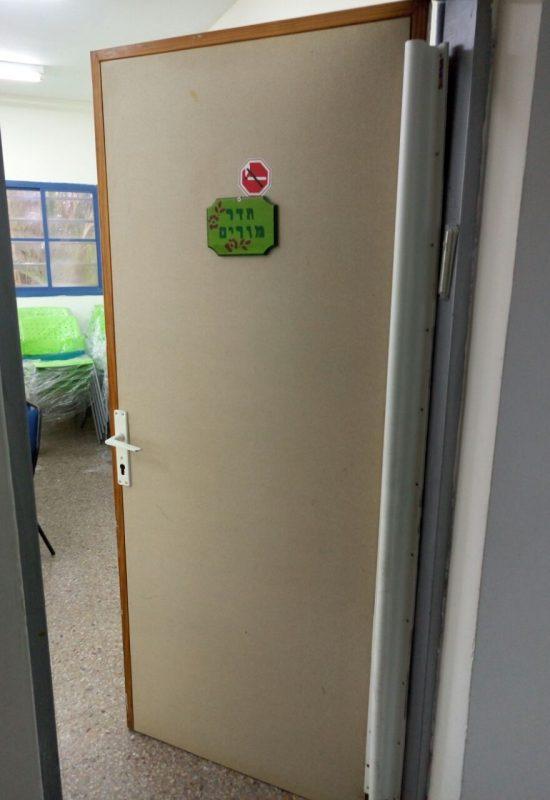 דלת לפני