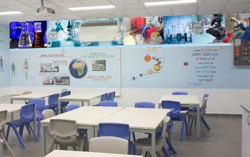 """חדר מדעים, בי""""ס """"חתני פרס נובל"""" רשל""""צ"""