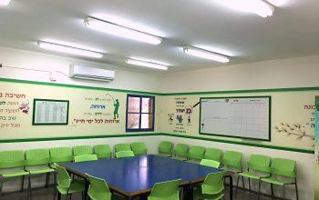 """עיצוב חדר מורים, בי""""ס """"קציר"""" קציר"""